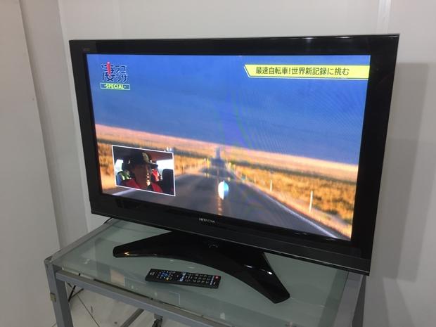 日立プラズマテレビ P42-HP06